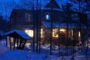 Guest House Grushanka - Esso