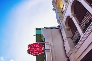 Shunli Hotel - Ban Lo Long