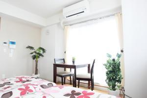 La Familia Yamasaka, Апартаменты  Осака - big - 227
