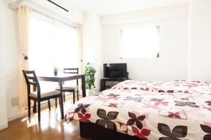 La Familia Yamasaka, Апартаменты  Осака - big - 218