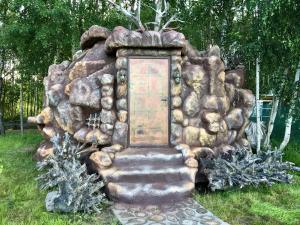 Мини-гостиница Пещера колдуньи Гингемы, Петрово