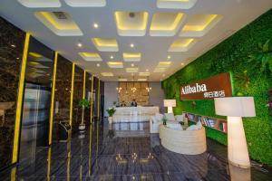 Alibaba Hotel Mudu Branch, Hotels  Suzhou - big - 23