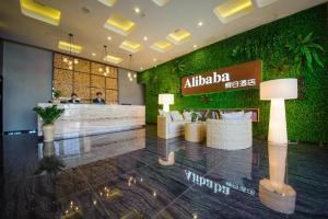 Alibaba Hotel Mudu Branch, Hotels  Suzhou - big - 56