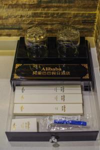 Alibaba Hotel Mudu Branch, Hotels  Suzhou - big - 54
