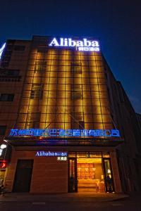 Alibaba Hotel Mudu Branch, Hotels - Suzhou