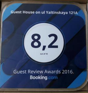 Гостевой дом Guest House on ul Yaltinskaya 121A, Бишкек