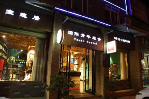 Auberges de jeunesse - Auberge Huashan Lotus International