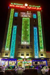 Albergues - Albayrahaa Hotel