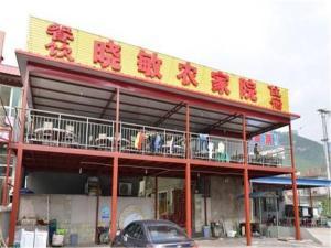 Auberges de jeunesse - Shidu Xiaomin Guesthouse