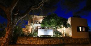 Hotel Rio Claro - Фонди
