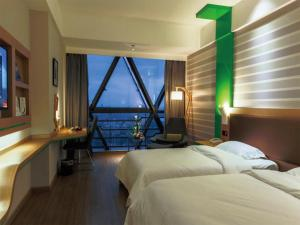 Ibis Styles Nantong Wuzhou International Plaza, Отели  Наньтун - big - 5