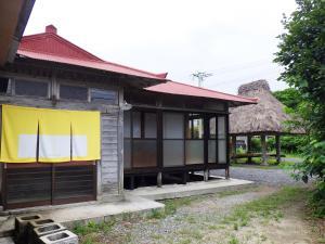 Denpaku Takakura no Aru Yado