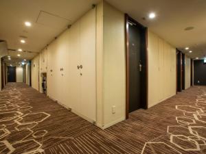 Hotel Nihonbashi Saibo, Отели  Токио - big - 52