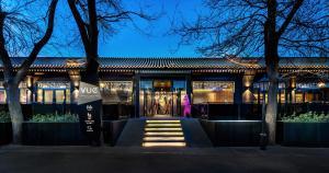 Vue Hotel Houhai Beijing (1 of 70)