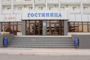 Airport Astrakhan - Chapaevo