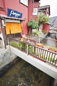 Auberges de jeunesse - Guest House Pongyi