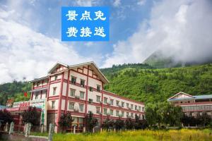 Hostales Baratos - Jiuzhaigou Jinzhukangbalinka Hotel