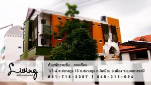 obrázek - Living Apartment