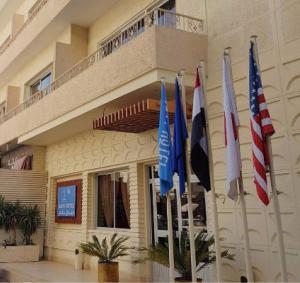 Отель Happi Hotel, Асуан