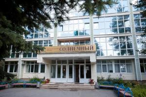 Solnechniy - Sineglazovo