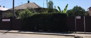 Гостевой дом на Абазгаа 4