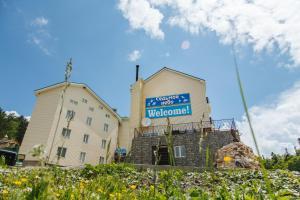 Мини-гостиница Седьмое небо, Даховская