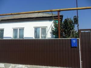 Гостевой дом Светлана, Должанская