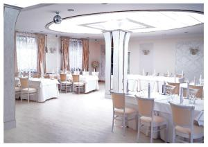 Park Hotel Mechta, Hotels  Oryol - big - 81