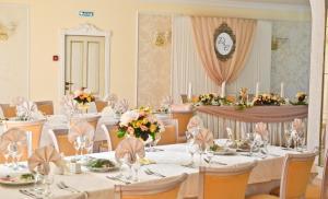 Park Hotel Mechta, Hotels  Oryol - big - 92