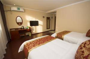 GreenTree Inn Beijing Chaoyang District Maquanying Subway Station Express Hotel, Hotely  Peking - big - 28