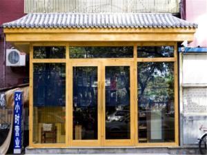 Hongduan Japanese Style Inn, Ubytování v soukromí  Peking - big - 18
