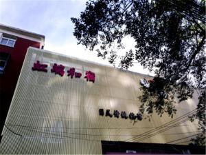Hongduan Japanese Style Inn, Ubytování v soukromí  Peking - big - 17