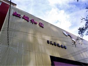 Hongduan Japanese Style Inn, Privatzimmer  Peking - big - 1