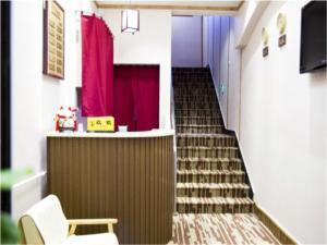 Hongduan Japanese Style Inn, Ubytování v soukromí  Peking - big - 16