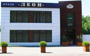 Leon Hotel - Vodopadnyy