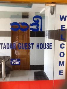 Ta Dar Guest House