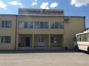 Mini-hotel Dorozhnaya - Khabary