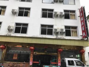 obrázek - Mengju Boutique Guesthouse