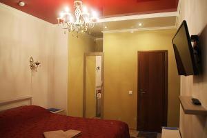 Mini-Hotel Kommunisticheskiy - Ozërnyy