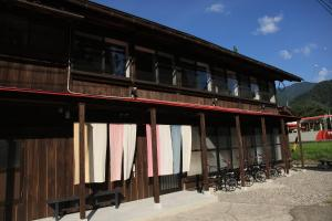 Auberges de jeunesse - Shirakawago Terrace