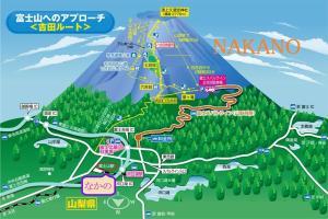 Nakano, Vendégházak  Fudzsijosida - big - 6