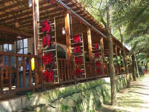 Dongshan Maluan Bay Apartment, Ferienwohnungen  Dongshan - big - 15
