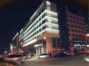. Atour Hotel Shuangyong Ave