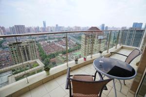 Lanson Place Jinlin Tiandi Residence Shanghai, Aparthotels  Shanghai - big - 20