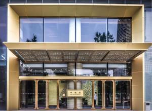 Gelade Service Apartment, Appartamenti  Chengdu - big - 87