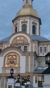 Guest House on Pokrovskaya 22 - Kanerga