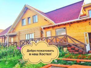 Hostel Divnyi Sad - Studënyy Klyuch
