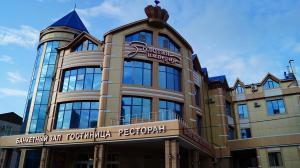 Hotel Zolotaya Imperiya - Makhachkala