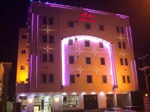 Ostelli e Alberghi - Nafal Hotel Suites