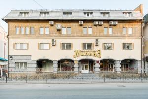 Milena Hotel - Kazan